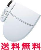 D-318GPU サティスS8タイプ床上排水 LIXIL・リクシル最高級トイレシリーズ【手すり 介護用】 INAX