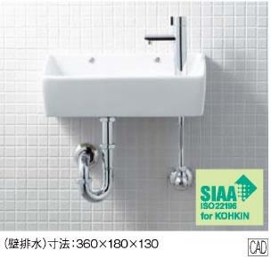 LIXIL・リクシル トイレ用狭小手洗シリーズ 手洗タイプ(角形) L-A35HD 床給水・壁排水(Pトラップ) INAX