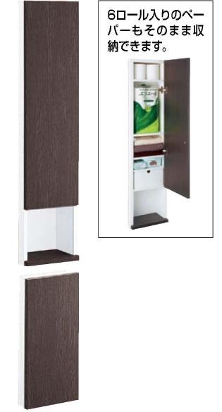 【トイレ収納 キャビネット】TSF-204U INAX イナックス LIXIL・リクシル 埋込収納棚[収納キャビネット]上部収納棚のみ【画像の下部収納棚は付きません】【おしゃれなトイレ収納・棚・キャビネット・リフォーム・新築】