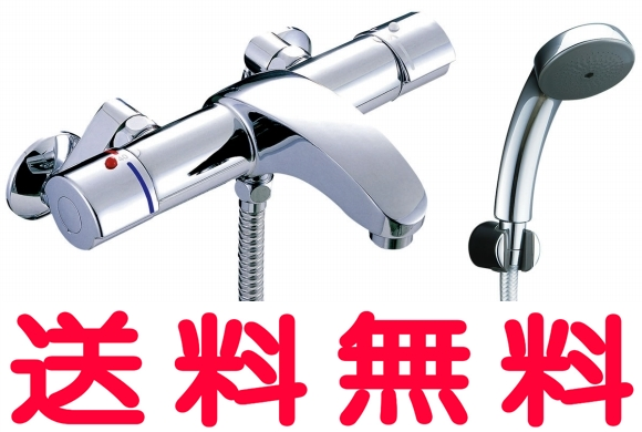 【BF-A147TN】 LIXIL・リクシル シャワーバス水栓 アウゼ + スプレーシャワー(メッキ仕様) サーモスタット付シャワーバス水栓 [寒冷地対応商品] 【BFA147TN】 INAX