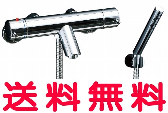 【BF-E147T】サーモスタット付シャワーバス水栓 eモダン + スプレーシャワー(メッキ仕様) LIXIL・リクシル シャワーバス水栓【BFE147T】 INAX