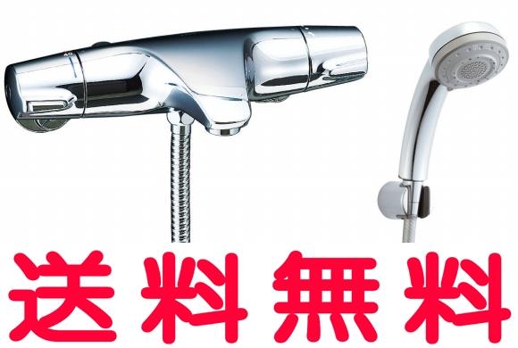 【BF-J147TNSB】寒冷地用 LIXIL・リクシル シャワーバス水栓 ジュエラ + エコフル多機能シャワー サーモスタット付シャワーバス水栓 [寒冷地対応商品] 【BFJ147TNSB】 INAX
