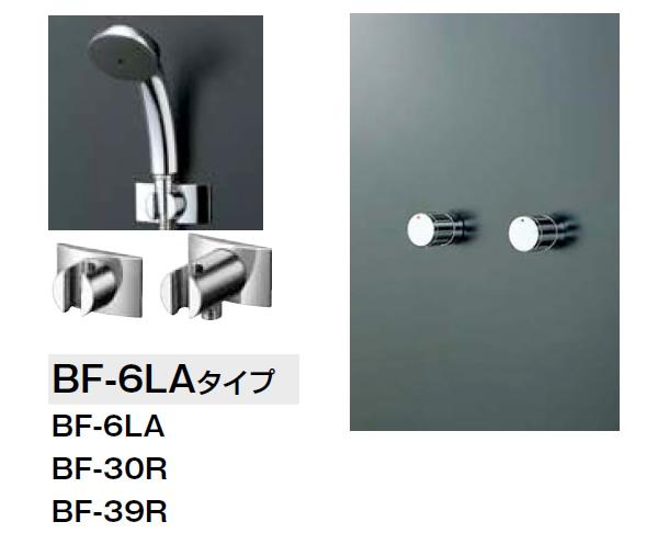 LIXIL・リクシル 水栓金具 シャワーセット セット品番【BF-111HL】 シャワーヘッド【BF-6LA】 湯水混合栓【BF-270WP-13】 止水栓不要 INAX