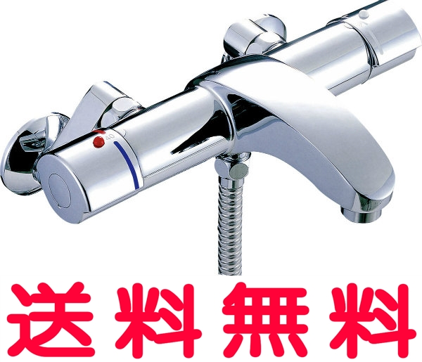 INAX LIXIL・リクシル 浴室用水栓金具 シャワーバス水栓 洗い場専用 シャワーヘッド アウゼ【BF-A147TSC】【BFA147TSC】