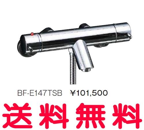 【BF-E147TSB】 LIXIL・リクシル エコフル多機能シャワー サーモスタット付シャワーバス水栓 【BFE147TSB】 INAX