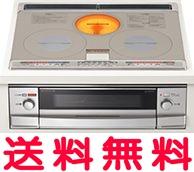 三菱電機・IHクッキングヒーター【CS-G37HS】2口IH+ラジエント・煮込みを美味しく♪ 【せしゅるは全品送料無料】