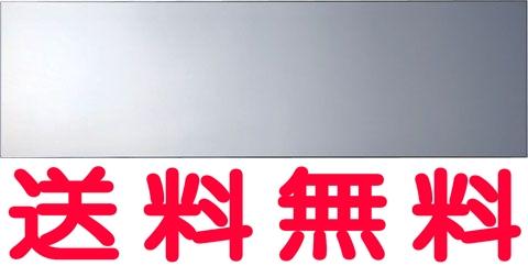 KF-R1545A デザインミラー アルミ枠付 防錆 REGIOコレクション【INAX・イナックス・LIXIL・リクシル】