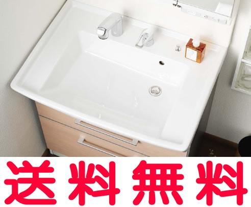 【ジャニスは全品送料無料】ジャニス Janis フラットラインキャビ 洗面化粧台 化粧台本体 600幅 仕様:扉 水栓金具:シャワー【LU604CFJ-BW1】[新品] 【代引き不可】