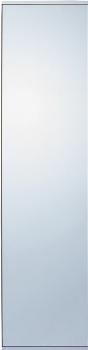 カクダイ 化粧鏡 207-500 【配管資材・水道材料】 メーカー直送の為代引き不可