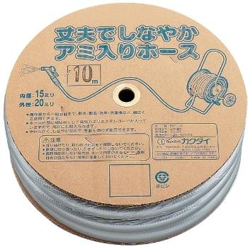 リサールホース 【597-515-20】 【配管資材・水道材料】カクダイ