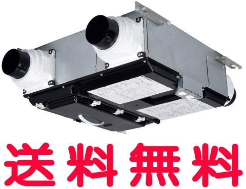 三菱【VL-15PZM3-L】(左タイプ)熱交換形換気扇(ロスナイ)薄型ベーシックシリーズ【三菱 換気扇】【せしゅるは全品送料無料】熱交換形換気扇(ロスナイ)【セルフリノベーション】