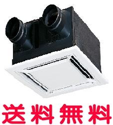 三菱【VL-250ZSD2】ダクト用ロスナイ天井埋込形 フラットインテリアパネル【VL250ZSD2】【三菱 換気扇】【せしゅるは全品送料無料】熱交換形換気扇(ロスナイ)【セルフリノベーション】