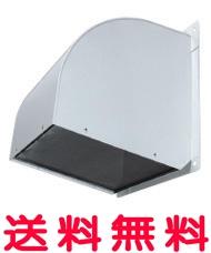 三菱部材 【W-80TAM-A】有圧換気扇システム部材ウェザーカバー(鋼板)【三菱 換気扇】【せしゅるは全品送料無料】【セルフリノベーション】