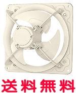 三菱 換気扇 有圧換気扇 産業用【EF-40DTC-V】 防爆形給気改造可能・三相200V 【せしゅるは全品送料無料】【セルフリノベーション】