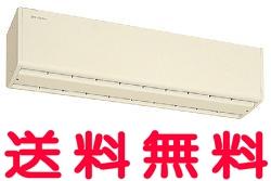 三菱 換気扇 エアーカーテン 【GK-2512ATH】エアーカーテン・電気ヒーター付三相200V【GK2512ATH】 【せしゅるは全品送料無料】【セルフリノベーション】