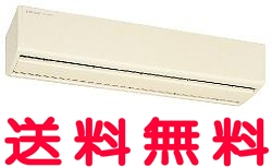 三菱 換気扇 エアーカーテン 【GK-2512S】エアーカーテン・業務用タイプ単相100V【GK2512S】 【せしゅるは全品送料無料】【セルフリノベーション】