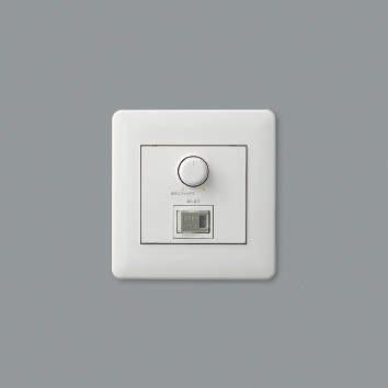 コイズミ KOIZUMI 照明 住宅用 コントローラ【AE44056E】