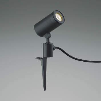 コイズミ KOIZUMI 照明 住宅用 エクステリアライト【AU43669L】