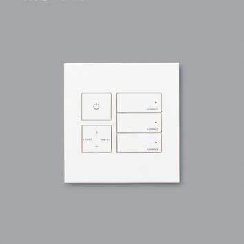 コイズミ KOIZUMI 照明 店舗用 別売部品【AE48151E】