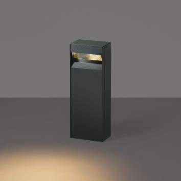 コイズミ KOIZUMI 照明 店舗用 エクステリアライト【XU49224L】