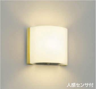 コイズミ KOIZUMI 照明 住宅用 ブラケットライト【AB40097L】