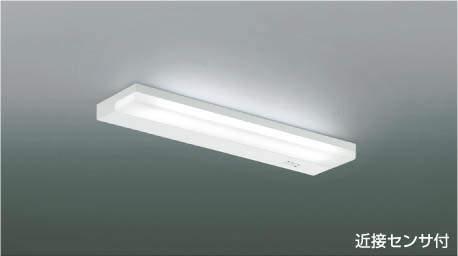 コイズミ KOIZUMI 照明 住宅用 キッチンライト【AB46973L】