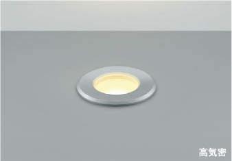 コイズミ KOIZUMI 照明 住宅用 ダウンライト【AD40473L】