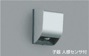 安い割引 コイズミ 照明 KOIZUMI 照明 住宅用 住宅用 KOIZUMI エクステリアライト【AE40221E】, あなたのふるさとユアーハイマート:5359279e --- canoncity.azurewebsites.net
