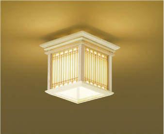 コイズミ KOIZUMI 照明 住宅用 和風照明【AH43032L】