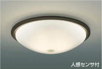 コイズミ KOIZUMI 照明 住宅用 小型シーリングライト【AH43167L】