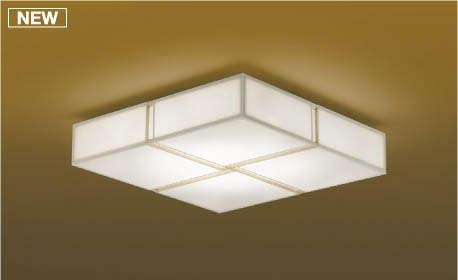 コイズミ KOIZUMI 照明 住宅用 和風照明【AH48753L】