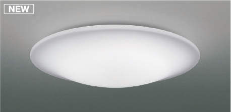 コイズミ KOIZUMI 照明 住宅用 シーリングライト【AH48806L】