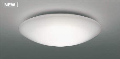 【4/1限定★カードでエントリーP10倍】コイズミ KOIZUMI 照明 住宅用 シーリングライト【AH48898L】