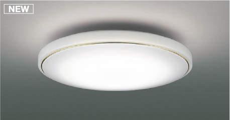 コイズミ KOIZUMI 照明 住宅用 シーリングライト【AH48921L】