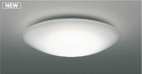 コイズミ KOIZUMI 照明 住宅用 シーリングライト【AH48924L】