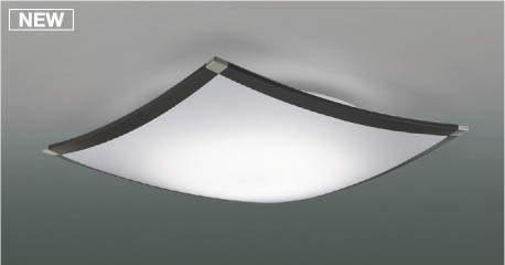 コイズミ KOIZUMI 照明 住宅用 シーリングライト【AH48958L】