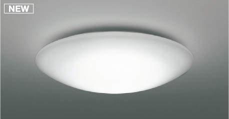 コイズミ KOIZUMI 照明 住宅用 シーリングライト【AH48996L】