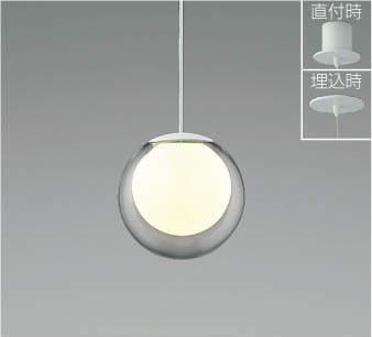 コイズミ KOIZUMI 照明 住宅用 ペンダントライト【AP40337L】