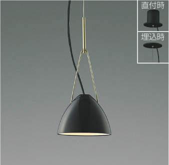 コイズミ KOIZUMI 照明 住宅用 ペンダントライト【AP42121L】