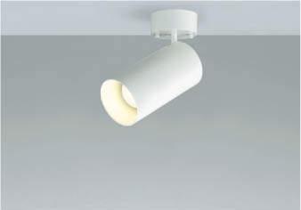 コイズミ KOIZUMI 照明 住宅用 スポットライト【AS45475L】