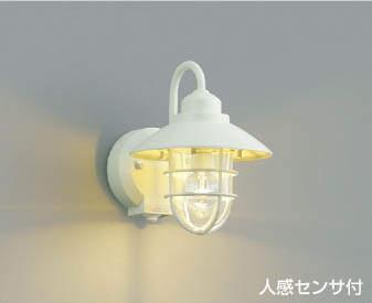 【4/1限定★カードでエントリーP10倍】コイズミ KOIZUMI 照明 住宅用 エクステリアライト【AU38411L】