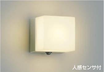コイズミ KOIZUMI 照明 住宅用 エクステリアライト【AU40267L】