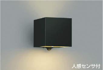 コイズミ KOIZUMI 照明 住宅用 エクステリアライト【AU42358L】