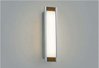 コイズミ KOIZUMI 照明 住宅用 エクステリアライト【AU45232L】