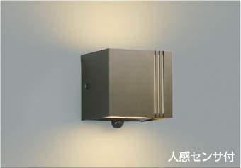 コイズミ KOIZUMI 照明 住宅用 エクステリアライト【AU45803L】