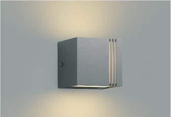 コイズミ KOIZUMI 照明 住宅用 エクステリアライト【AU45804L】