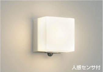 コイズミ KOIZUMI 照明 住宅用 エクステリアライト【AU45876L】