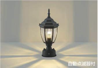 コイズミ KOIZUMI 照明 住宅用 エクステリアライト【AU47342L】