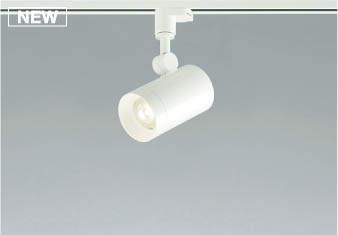 コイズミ KOIZUMI 照明 住宅用 スポットライト【AS49943L】