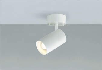 最高品質の コイズミ KOIZUMI 照明 照明 住宅用 スポットライト KOIZUMI【ASE640550 住宅用】, エドガワク:07fe8c41 --- canoncity.azurewebsites.net